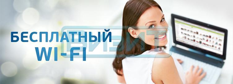 Снять квартиру посуточно в Нижневартовске 2018 аренда